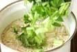 タケノコのスープの作り方2