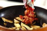 ナスのミート炒めの作り方3