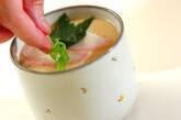 ユリネ入り茶碗蒸しの作り方4