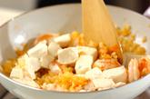 エビと豆腐のチリソースの作り方3