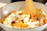 エビと豆腐のチリソースの作り方10