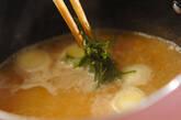 納豆と大葉のみそ汁の作り方4