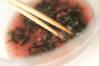 海ぶどうの梅肉和えの作り方の手順2