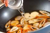 キノコの甘煮の作り方8