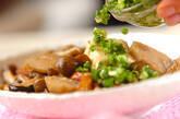 キノコの甘煮の作り方10