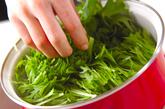 水菜と揚げの煮物の作り方2