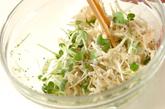切干しサラダの作り方1