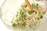 切干しサラダの作り方3