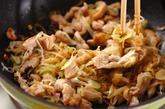 鶏とネギのクリーム炒めの作り方2