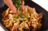 鶏とネギのクリーム炒めの作り方3