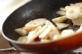 ウドのアンチョビ炒めの作り方2