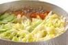 キャベツと練り物の煮物の作り方の手順7