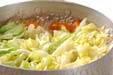 キャベツと練り物の煮物の作り方7