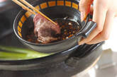 ピリ辛ダレの牛しゃぶレタス鍋の作り方8