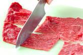 ピリ辛ダレの牛しゃぶレタス鍋の下準備2