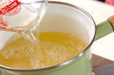 おすましのお雑煮の作り方6