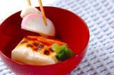 おすましのお雑煮の作り方7