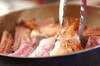 骨付きバラ肉のショウガ炒め煮の作り方の手順2