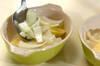 タラの熱々グラタンの作り方の手順10