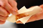 鶏のつるりんワンタンスープの作り方1
