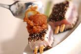 ペッパーマグロ串焼きの作り方4