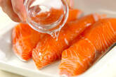 手作り鮭フレークのマヨパスタの下準備1