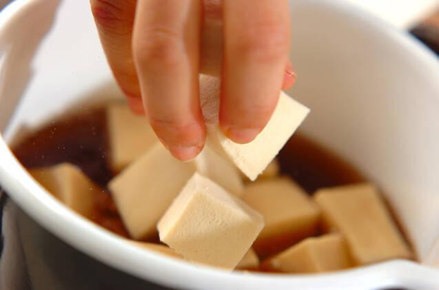 高野豆腐の卵とじの作り方の手順4