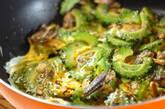 ゴーヤとオイルサーディンの卵炒めの作り方3