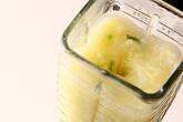 白菜・ポタージュの作り方6
