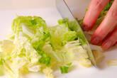 白菜・ポタージュの下準備1
