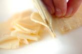 タケノコと鶏の土佐煮風の下準備1
