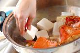 金目鯛の煮付けの作り方7