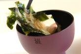 豆腐とミョウガのみそ汁の作り方2