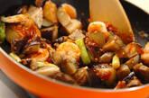 ナスのチリソース炒めの作り方10