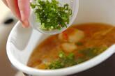 ナメコとキムチのみそ汁の作り方5