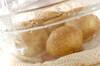 新ジャガのパステルサラダの作り方の手順5