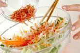 大根と桜エビのサラダの作り方4