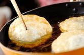 豆腐とみそのはさみ揚げの作り方6