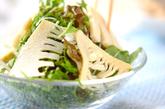 タケノコのサラダの作り方1