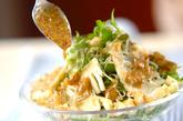 タケノコのサラダの作り方3