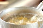 ポテトミルクグラタンの下準備1