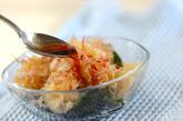 クラゲとワカメのサラダの作り方1