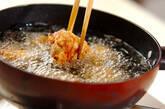 鶏もも肉の竜田揚げの作り方4