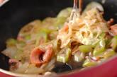 塩辛とネギのマヨ炒めの作り方2