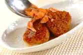 焼きおにぎりの鮭あんかけの作り方3