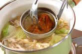 マイタケのみそ汁の作り方5