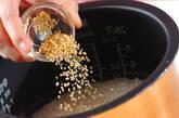 アボカドご飯の作り方3