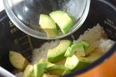 アボカドご飯の作り方2