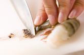 殻付きエビのソテーの作り方1