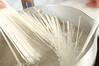 アジアン・にゅう麺の作り方の手順2